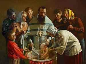 Хрещення дітей