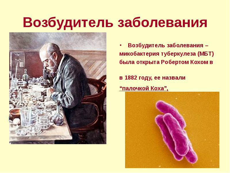 туберкульозу у дітей