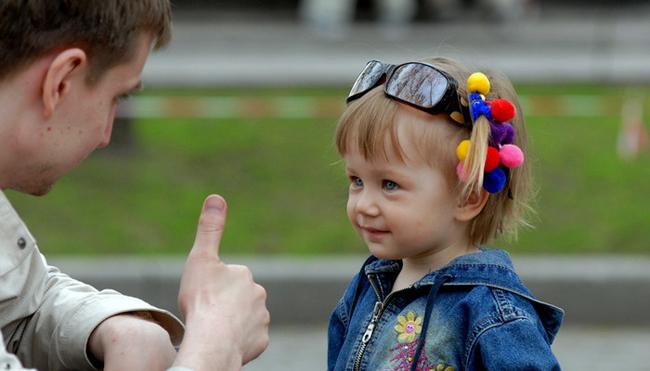 Як правильно заохочувати дітей? Форми заохочення