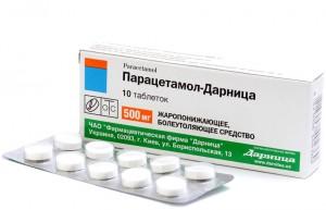 парацетамол при вагітності дарница