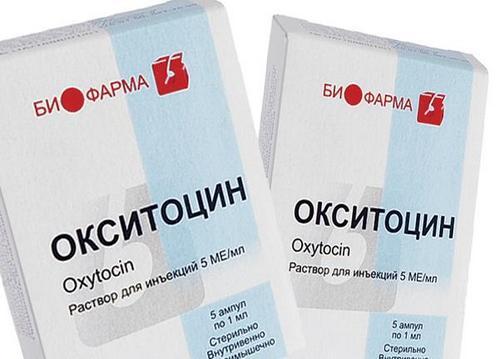 Окситоцин при пологах