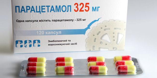 парацетамол при вагітності