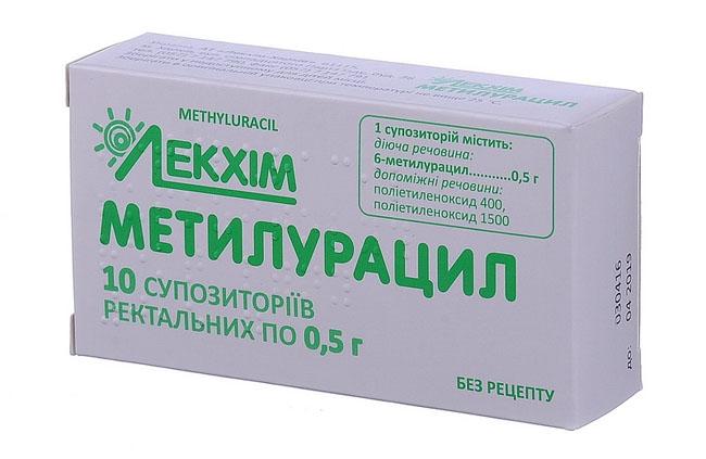 Метилурацилові свічки: інструкція, застосування, відгуки