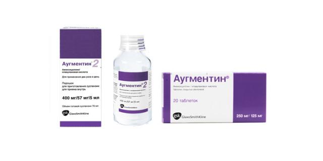 Аугментин для дітей: антибіотик широкого спектру дії