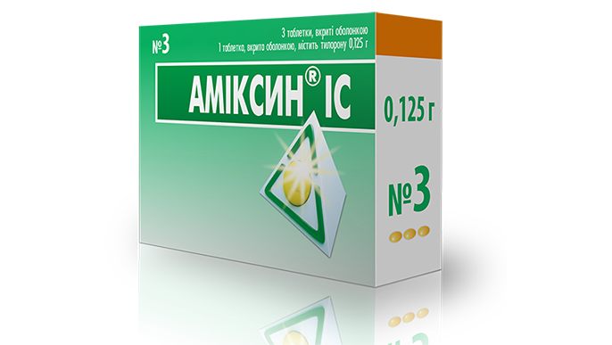 Аміксин IC - противірусний засіб: інструкція, показання до застосування