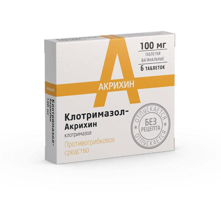 Клотримазол-Акрихин в формі таблеток вагінальних для лікування кандидозу у жінок