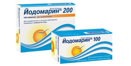 Йодомарин 100, Йодомарин 200: інструкція, відгуки, аналоги
