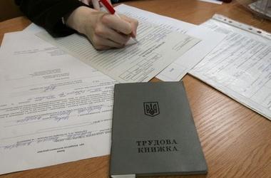 Допомога по безробіттю 2017 в Україні: розмір і порядок начислення