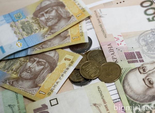Розмір пенсії по інвалідності в Україні в 2017 році