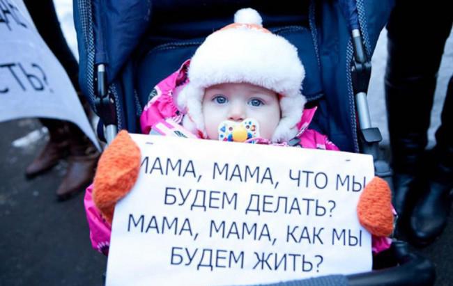 Розмір аліментів 2017 в Україні