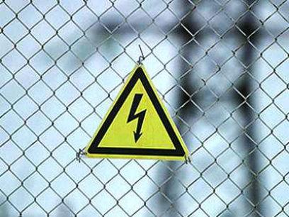 Електричний удар: перша допомога