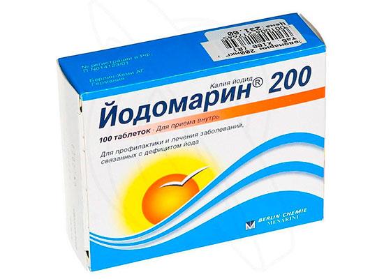 йодомарин при вагітності