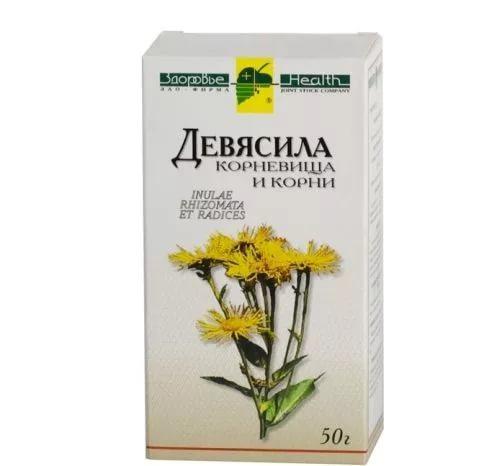 Дивосил є дуже активним рослинним засобом і його потрібно приймати з обережністю