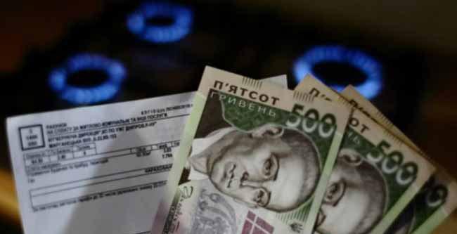 nachislenie-subsidij-v-ukraine-v-2018-godu-3