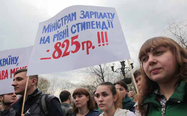 razmer-socialnoj-stipendii-v-2018-godu-v-ukraine-2