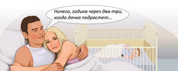 Kogda-mozhno-zanimatsia-seksom-posle-rozhdeniia-rebenka