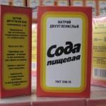 soda-728x546
