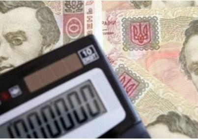 Податкова соціальна пільга для громадян України в 2018 році