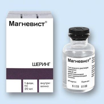 Контрастну речовину містить хімічні сполуки гадолінію