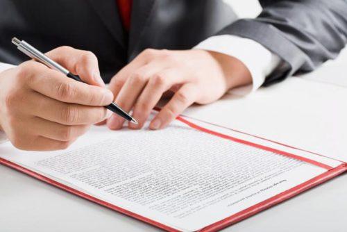 Прийняття спадщини за заповітом в Україні - правила та необхідні документи