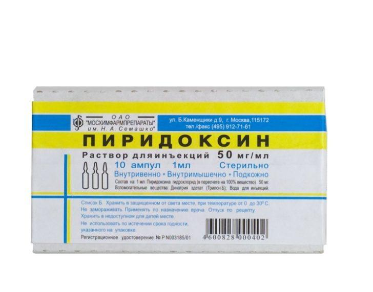 Піридоксин призначається при нефротуберкулёзе