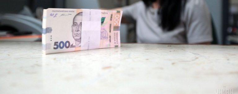Як швидко заробити гроші в Україні 2018: способи та поради