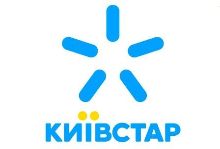 Тарифи та акції Київстар у 2018 році