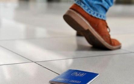 Що робити якщо вкрали паспорт України?