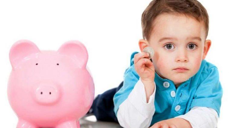 Виплати на дитину у 2018 році в Україні
