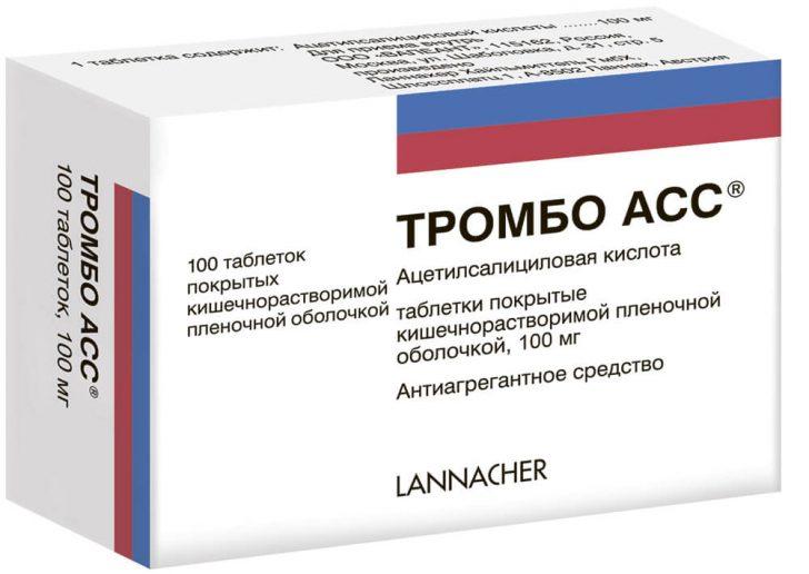 Тромбо АСС - препарат ацетилсаліцилової кислоти, який випускається в дозуваннях, які підходять для профілактики розвитку тромбозу дрібних і великих судин