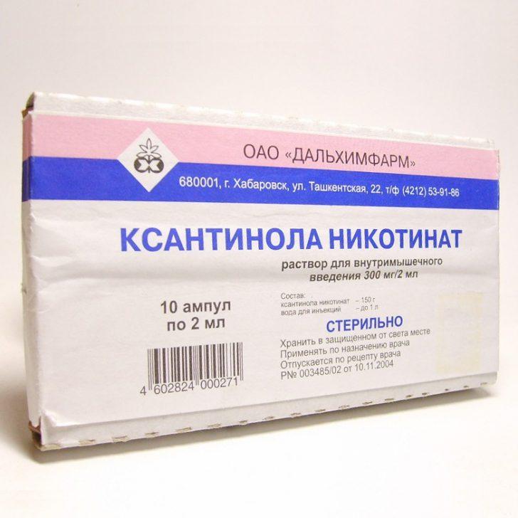 Ксантинолу нікотинат покращує кровообіг