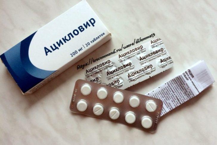 Ацикловір - противірусний засіб, що застосовується при ерозії шийки матки