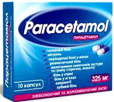 Чи можна приймати парацетамол під час вагітності?